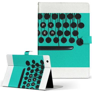 S90 TOSHIBA 東芝 Dynabook Tab ダイナブックタブ s90 Lサイズ 手帳型 タブレットケース カバー 全機種対応有り レザー フリップ ダイアリー 二つ折り 革 アニマル その他 タイプライター 水色 006634