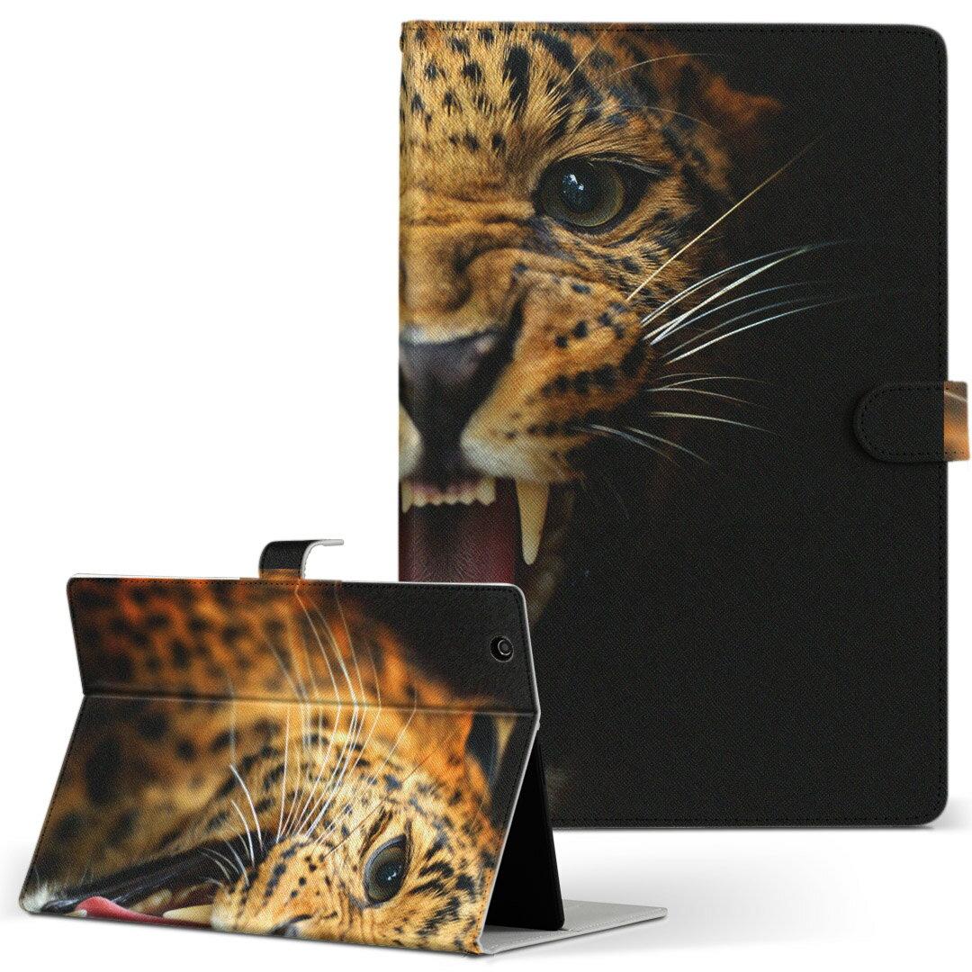 S80 Dynabook Tab ダイナブックタブ TOSHIBA 東芝 Lサイズ 手帳型 タブレットケース カバー レザー フリップ ダイアリー 二つ折り 革 アニマル 写真 ヒョウ 動物 006723