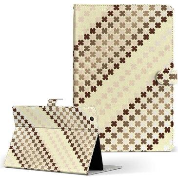 lenovo IdeaTabMiix10 レノボ イデアタブ LLサイズ 手帳型 タブレットケース カバー 全機種対応有り レザー フリップ ダイアリー 二つ折り 革 花 フラワー 模様 チェック・ボーダー 006749