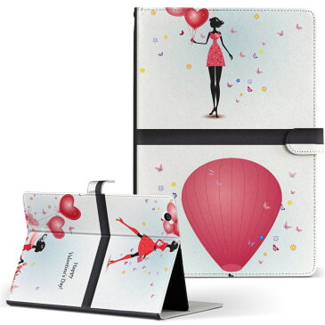 iPad Air 2 Apple アップル iPad アイパッド ipadair2 Lサイズ 手帳型 タブレットケース カバー 全機種対応有り レザー フリップ ダイアリー 二つ折り 革 ラブリー ハート 人物 006772