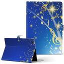 iPad mini 2 Apple ipadmini2 Mサイズ 手帳...