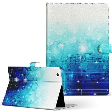 Tab W NEC 日本電気 LaVie ラヴィ tabw LLサイズ 手帳型 タブレットケース カバー 全機種対応有り レザー フリップ ダイアリー 二つ折り 革 ラグジュアリー 音符 楽譜 006856