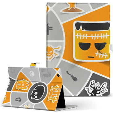 Qua tab PZ キュアタブ QuatabPZ Lサイズ 手帳型 タブレットケース カバー 全機種対応有り レザー フリップ ダイアリー 二つ折り 革 その他 ハロウィン イラスト 006898