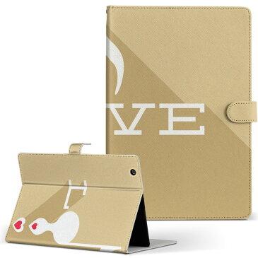 LaVie ラヴィ tabs NEC 日本電気 Sサイズ 手帳型 タブレットケース カバー 全機種対応有り レザー フリップ ダイアリー 二つ折り 革 ラブリー ハート 英語 文字 007022