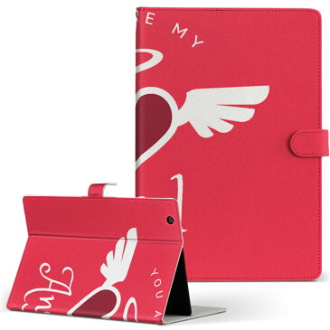KA7023 KEIAN 恵安 KEIAN 恵安 ka7023 Sサイズ 手帳型 タブレットケース カバー レザー フリップ ダイアリー 二つ折り 革 ラブリー ハート 英語 文字 007028