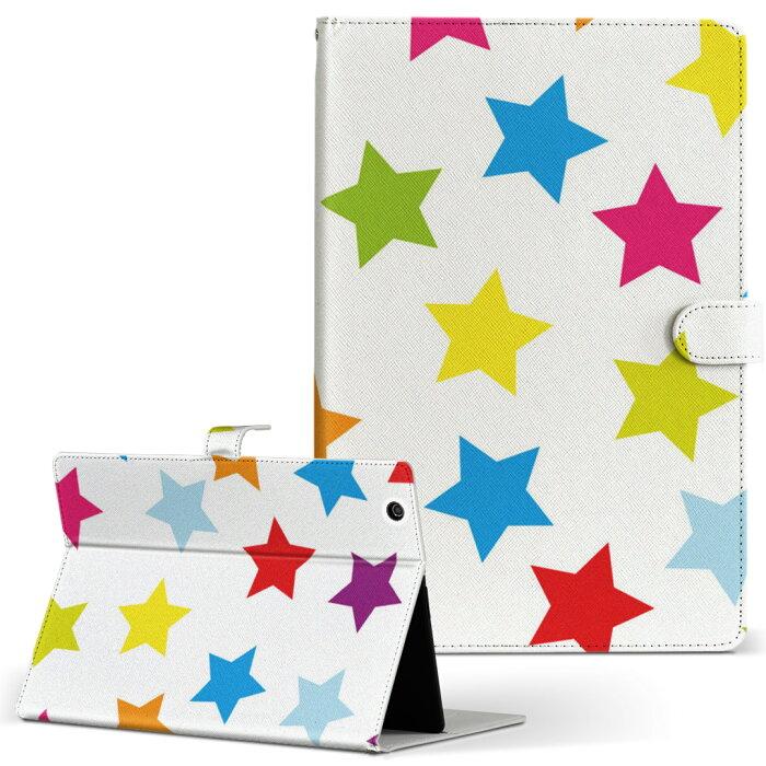LAVIE Tab TE510BA ラヴィタブ te510bal NEC 日本電気 Lサイズ 手帳型 タブレットケース カバー レザー フリップ ダイアリー 二つ折り 革 チェック・ボーダー カラフル 星 模様 007045