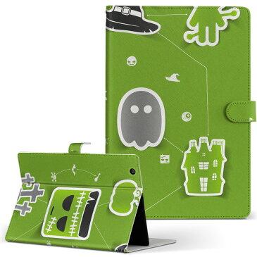 KYT32 Qua tab QZ8 キュアタブ quatabqz8 Mサイズ 手帳型 タブレットケース カバー 全機種対応有り レザー フリップ ダイアリー 二つ折り 革 ユニーク ハロウィン キャラクター 007116