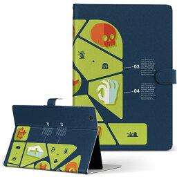 m-Tab MouseComputer マウスコンピューター ラヴパッド mtabice1000wn Lサイズ 手帳型 タブレットケース カバー レザー フリップ ダイアリー 二つ折り 革 ユニーク ハロウィン キャラクター 007187