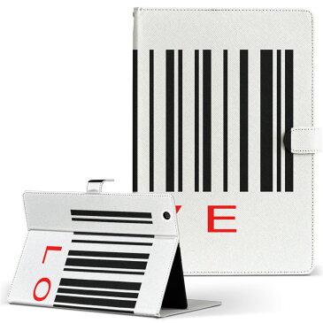 Kobo Arc 7 楽天 コボ arc7 Mサイズ 手帳型 【2個以上送料無料】 タブレットケース カバー 全機種対応有り レザー フリップ ダイアリー 二つ折り 革 ユニーク バーコード 文字 007206