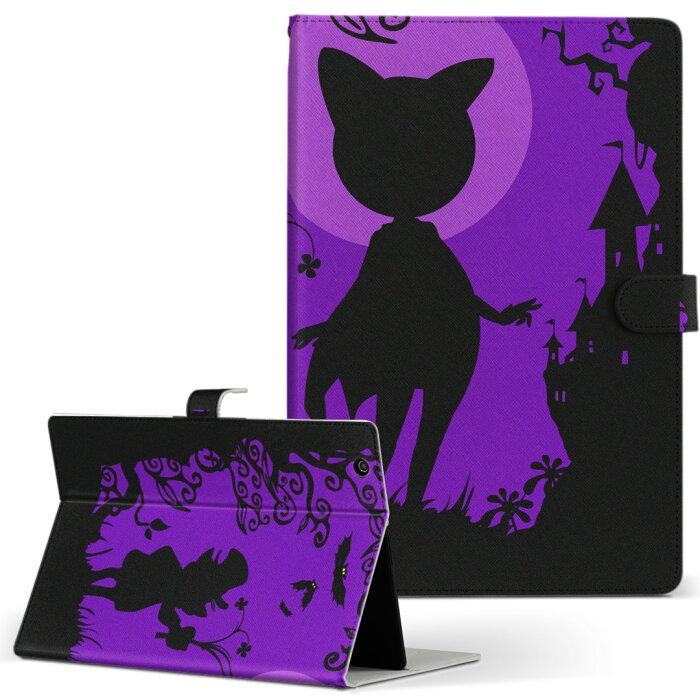 Tab W NEC 日本電気 LaVie ラヴィ tabw LLサイズ 手帳型 タブレットケース カバー レザー フリップ ダイアリー 二つ折り 革 アニマル コウモリ 影 紫 パープル 007276