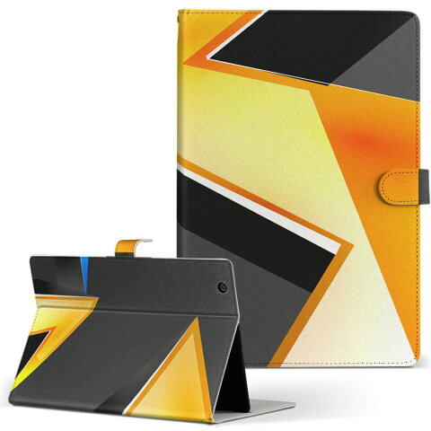F-02K arrows tab f02k アローズタブ Lサイズ 手帳型 タブレットケース カバー 全機種対応有り レザー フリップ ダイアリー 二つ折り 革 その他 雷 黄色 イエロー ブラック 007324