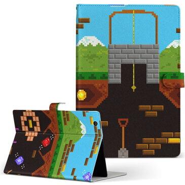 LaVieTab STS508 NEC ラヴィ tabsts508 Mサイズ 手帳型 タブレットケース カバー レザー フリップ ダイアリー 二つ折り 革 ユニーク ドット ゲーム カラフル 007378
