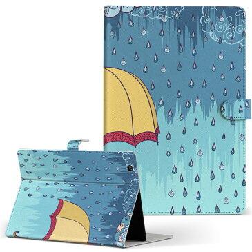 KYT32 Qua tab QZ8 キュアタブ quatabqz8 Mサイズ 手帳型 タブレットケース カバー 全機種対応有り レザー フリップ ダイアリー 二つ折り 革 その他 傘 雨 青 ブルー イラスト 007419