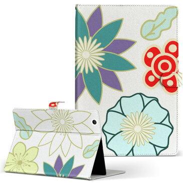 Dynabook Tab S68 ダイナブックタブ TOSHIBA Mサイズ 手帳型 タブレットケース カバー 全機種対応有り レザー フリップ ダイアリー 二つ折り 革 フラワー 花 フラワー イラスト 模様 007454