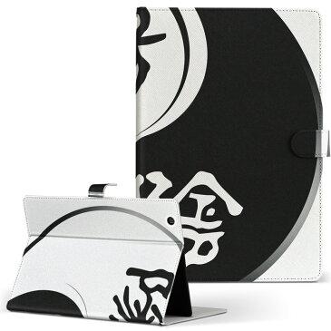 LuvPad WN701 MouseComputer ラヴパッド luvpadwn701 Mサイズ 手帳型 タブレットケース カバー レザー フリップ ダイアリー 二つ折り 革 その他 陰陽 白 黒 ブラック 007467