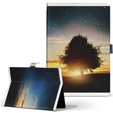 Mebius Pad SHARP シャープ mebiuspad LLサイズ 手帳型 タブレットケース カバー 全機種対応有り レザー フリップ ダイアリー 二つ折り 革 写真・風景 写真 夕日 夜 星 007486