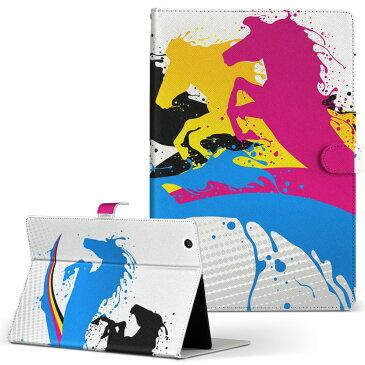 ASUS MEMO Pad 8 AST21 Mサイズ 手帳型 タブレットケース カバー レザー フリップ ダイアリー 二つ折り 革 ユニーク カラフル 馬 インク ペンキ 007573