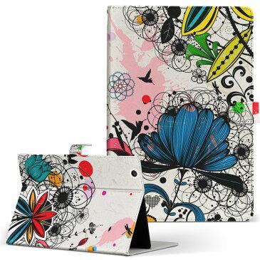 Qua tab PX LGエレクトロニクス quatabpx Mサイズ 手帳型 タブレットケース カバー 全機種対応有り レザー フリップ ダイアリー 二つ折り 革 フラワー 花 フラワー カラフル 007594