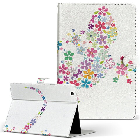 Mebius Pad SHARP シャープ mebiuspad LLサイズ 手帳型 タブレットケース カバー レザー フリップ ダイアリー 二つ折り 革 007663 花 フラワー とかげ トカゲ