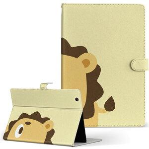 iPad mini 4 Apple ipadmini4 Mサイズ 手帳型 タブレットケース フリップ ダイアリー 二つ折り 革 アニマル ライオン らいおん イラスト キャラクター 007853