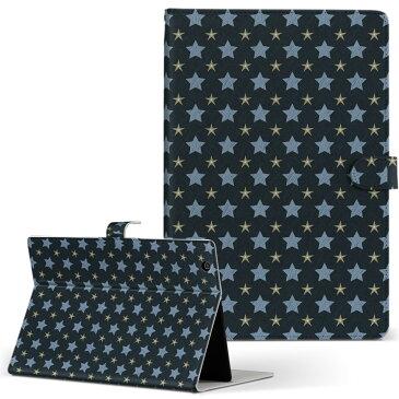 Xperia Z3 Tablet compact エクスペリアタブレット Mサイズ 手帳型 タブレットケース カバー 全機種対応有り レザー フリップ ダイアリー 二つ折り 革 ユニーク 星 スター 黒 ブラック 模様 007915