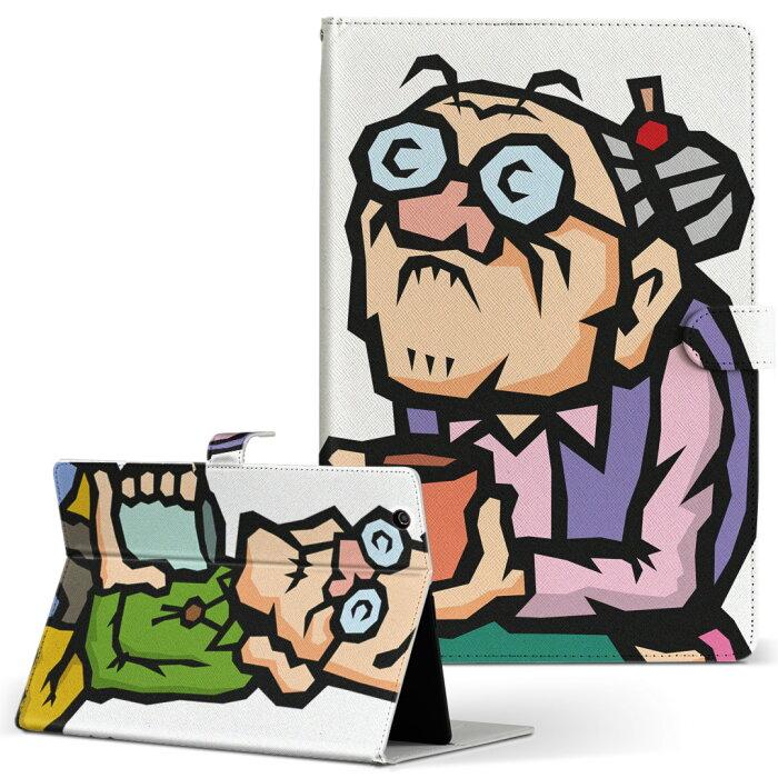 ASUS エイスース・アスース TransBook トランスブック t90chi3775 Lサイズ 手帳型 タブレットケース カバー フリップ ダイアリー 二つ折り 革 ユニーク イラスト 人物 お茶 008012