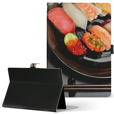 Acer ICONIA A1830 エイサー アイコニア a1830 Mサイズ 手帳型 タブレットケース カバー レザー フリップ ダイアリー 二つ折り 革 写真・風景 写真 寿司 黒 ブラック 008080