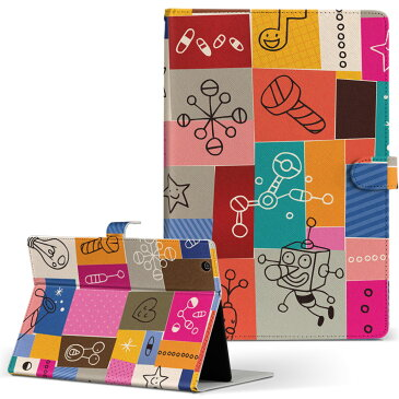 S80 Dynabook Tab ダイナブックタブ TOSHIBA 東芝 Lサイズ 手帳型 タブレットケース カバー 全機種対応有り レザー フリップ ダイアリー 二つ折り 革 ユニーク ハート イラスト カラフル 模様 008087