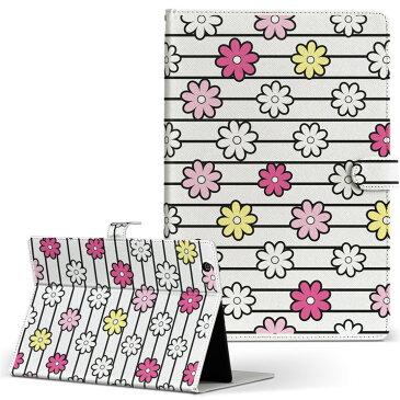 iPad Air 2 Apple アップル iPad アイパッド ipadair2 Lサイズ 手帳型 タブレットケース カバー 全機種対応有り レザー フリップ ダイアリー 二つ折り 革 フラワー 花 フラワー 模様 ピンク 008232