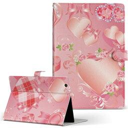 タブレット 手帳型 タブレットケース カバー レザー フリップ ダイアリー 二つ折り 革 008299 バレンタイン ピンク リボン ハート