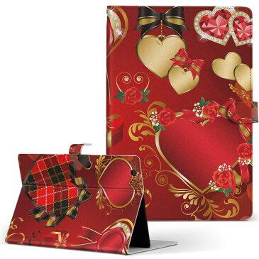 M716S KEIAN 恵安 m716s Sサイズ 手帳型 タブレットケース カバー レザー フリップ ダイアリー 二つ折り 革 ラブリー バレンタイン 赤 レッド リボン ハート 008300