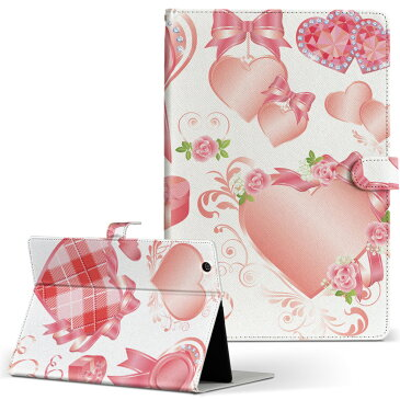 SlatePad TA09C-B41R3 ONKYO オンキョー スレートパッド ta09cb41r3 LLサイズ 手帳型 タブレットケース カバー フリップ ダイアリー 二つ折り 革 ラブリー バレンタイン ピンク リボン ハート 008301