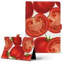 SH-06F AQUOS PAD アクオスパッド sh06f Sサイズ 手帳型 タブレットケース カバー レザー フリップ ダイアリー 二つ折り 革 008422 野菜 トマト 赤 レッド 模様