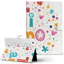 HUAWEI MediaPad M3 Lite 10 ファーウェイ メディアパッド m3lite10 Lサイズ 手帳型 タブレットケース カバー 全機種対応有り レザー フリップ ダイアリー 二つ折り 革 008478 カラフル ハート 花 フラワー 文字