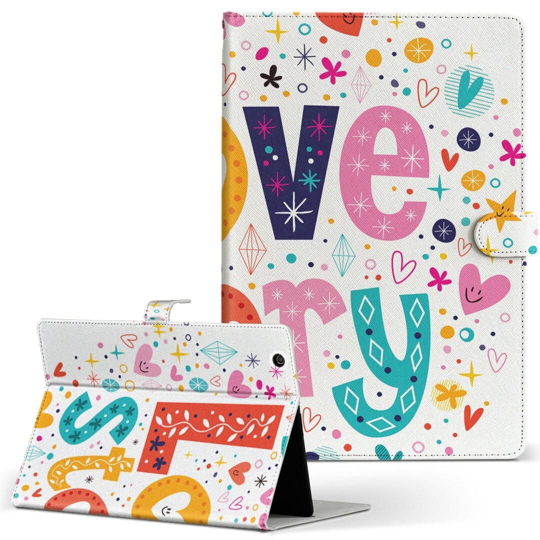 S50 TOSHIBA 東芝 Dynabook Tab ダイナブックタブ s50 Lサイズ 手帳型 タブレットケース カバー レザー フリップ ダイアリー 二つ折り 革 008482 花 フラワー ハート 文字