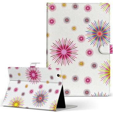 lenovo IdeaTabMiix10 レノボ イデアタブ LLサイズ 手帳型 タブレットケース カバー 全機種対応有り レザー フリップ ダイアリー 二つ折り 革 花 フラワー カラフル 模様 ラブリー 008483