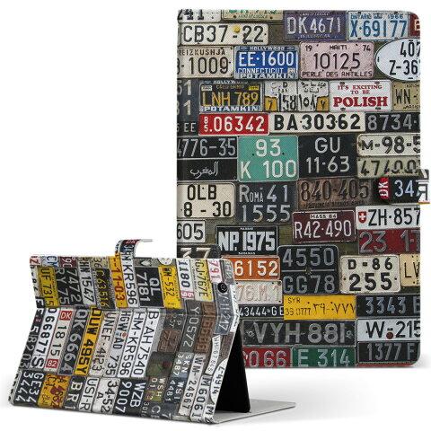 Mebius Pad SHARP シャープ mebiuspad LLサイズ 手帳型 タブレットケース カバー レザー フリップ ダイアリー 二つ折り 革 008545 ナンバー プレート カラフル 写真