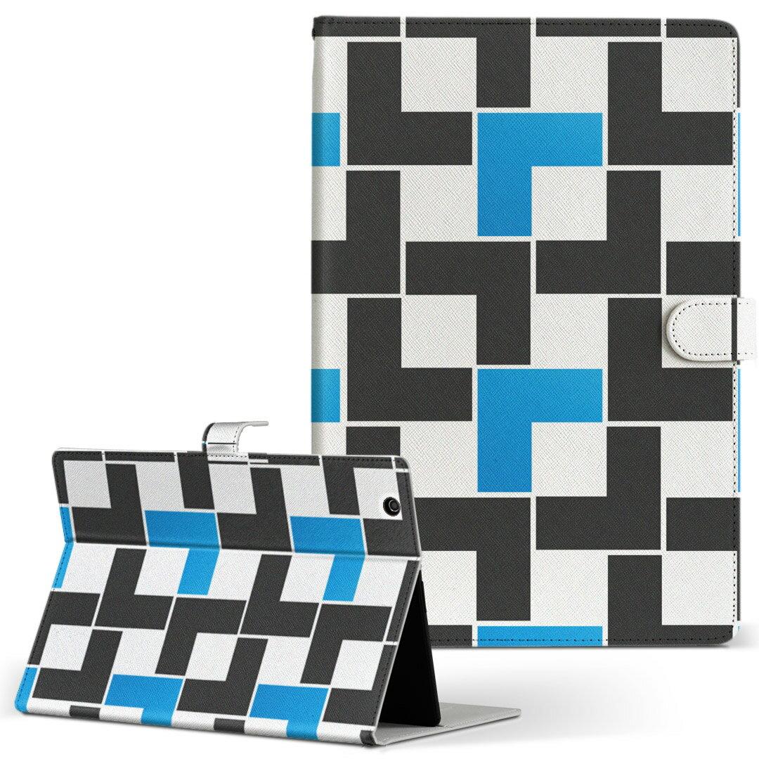 スマートフォン・携帯電話アクセサリー, ケース・カバー Xperia Tablet SO-05G docomo SONY Xperia Tablet so05g L 008637