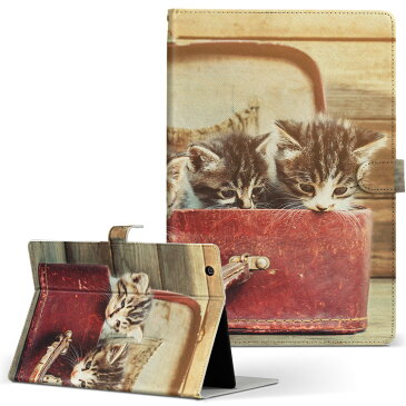 M702S KEIAN 恵安 KEIAN 恵安 m702s Sサイズ 手帳型 タブレットケース カバー 全機種対応有り レザー フリップ ダイアリー 二つ折り 革 アニマル 写真 猫 ネコ カバン 鞄 008717