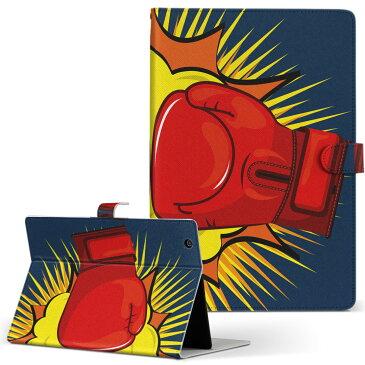 SH-06F AQUOS PAD アクオスパッド sh06f Sサイズ 手帳型 タブレットケース カバー 全機種対応有り レザー フリップ ダイアリー 二つ折り 革 ユニーク イラスト 赤 レッド ボクシング 008718