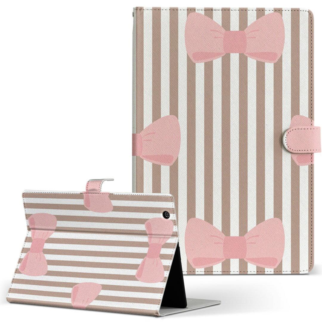 S90 TOSHIBA 東芝 Dynabook Tab ダイナブックタブ s90 Lサイズ 手帳型 タブレットケース カバー レザー フリップ ダイアリー 二つ折り 革 008751 ストライプ ピンク リボン