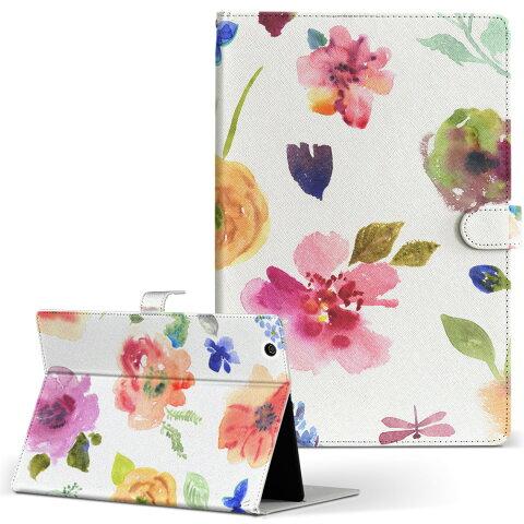 Mebius Pad SHARP シャープ mebiuspad LLサイズ 手帳型 タブレットケース カバー レザー フリップ ダイアリー 二つ折り 革 008752 花 フラワー 水彩 カラフル
