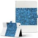 S7-931u Huawei ファーウェイ MediaPad メディアパッド s7931u Sサイズ 手帳型 タブレットケース カバー 全機種対応有り レザー フリップ ダイアリー 二つ折り 革 クール 青 ブルー 文字 アルファベット 008802