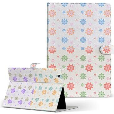 Qua tab PZ キュアタブ QuatabPZ Lサイズ 手帳型 タブレットケース カバー 全機種対応有り レザー フリップ ダイアリー 二つ折り 革 チェック・ボーダー カラフル 花 フラワー 008866
