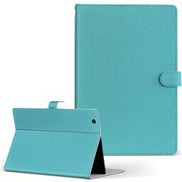 SO-03E Xperia Tablet Z エクスペリアタブレット so03e LLサイズ 手帳型 タブレットケース カバー レザー フリップ ダイアリー 二つ折り 革 その他 シンプル 無地 青 008977
