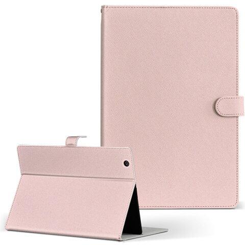 Mebius Pad SHARP シャープ mebiuspad LLサイズ 手帳型 タブレットケース カバー レザー フリップ ダイアリー 二つ折り 革 008987 シンプル 無地 ピンク