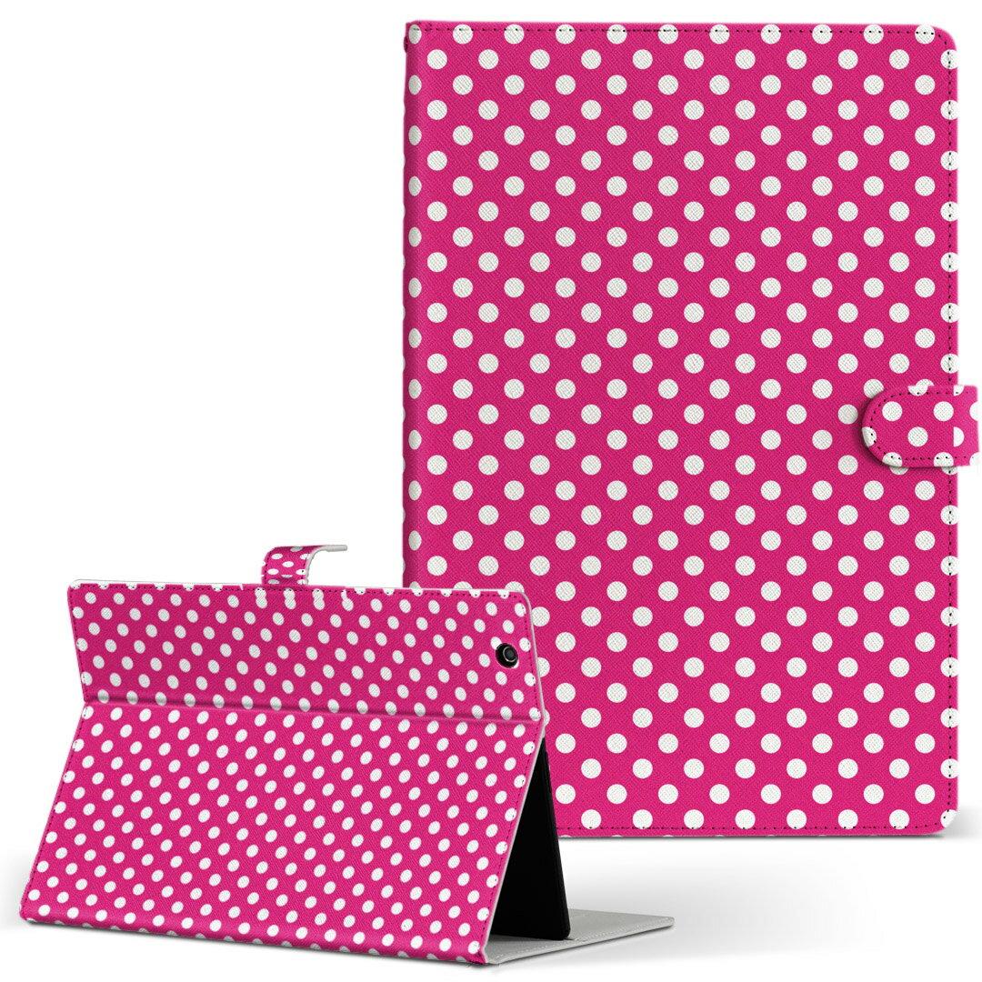 M716S KEIAN 恵安 m716s Sサイズ 手帳型 タブレットケース カバー レザー フリップ ダイアリー 二つ折り 革 その他 シンプル 水玉 ドット ピンク 009066