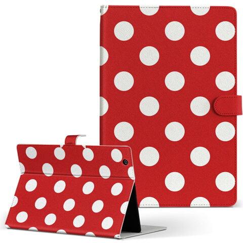 Enjoy 10 Plus-029JP MSI enjoy10plus029jp Lサイズ 手帳型 タブレットケース カバー レザー フリップ ダイアリー 二つ折り 革 シンプル 水玉 ドット 赤 その他 009067