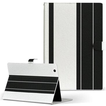 LaVie ラヴィ tabs NEC Sサイズ 手帳型 タブレットケース カバー レザー フリップ ダイアリー 二つ折り 革 009297 モノクロ 白 黒
