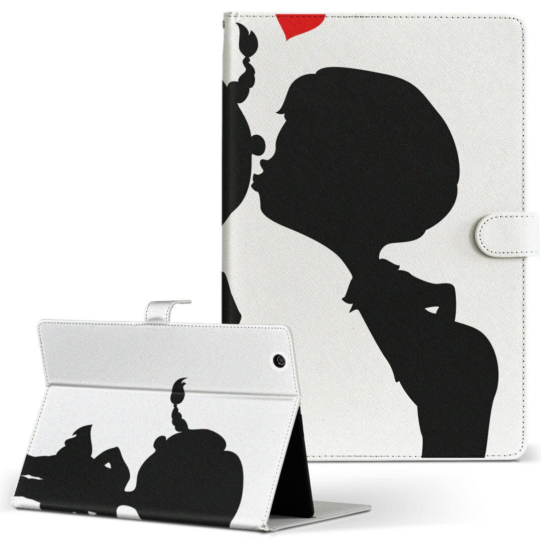 Dynabook Tab S68 ダイナブックタブ TOSHIBA Mサイズ 手帳型 タブレットケース カバー レザー フリップ ダイアリー 二つ折り 革 009328 ハート 白 黒 キャラクター
